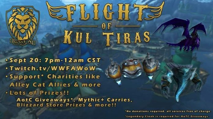 Will Wipe for Achievements - Charity Event Stream